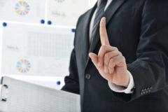 営業スタッフ大募集!あなたのご経験を活かしませんか?