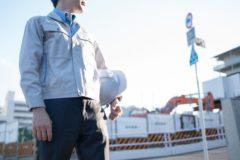 【未経験者OK】塗装工事や防水工事の現場スタッフ募集!